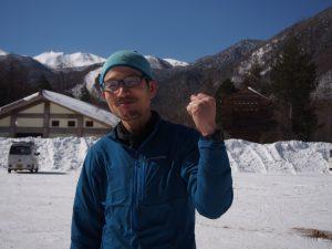 Masamu Tanaka
